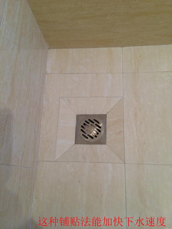 阳角贴瓷砖采用45度拼角工艺